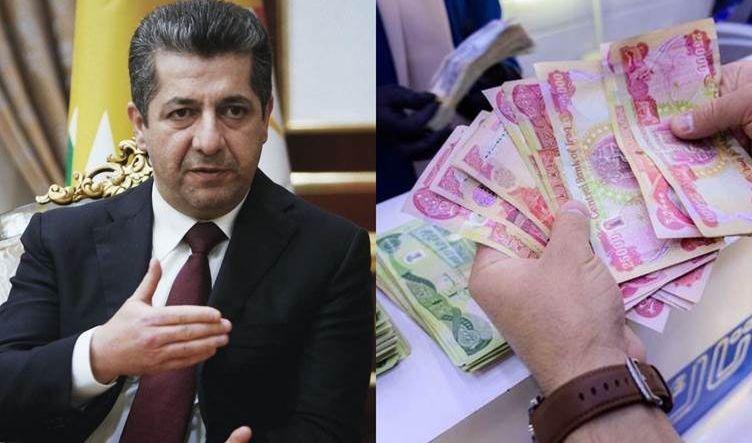 حكومة إقليم كوردستان تطلق رواتب موظفيها غداً