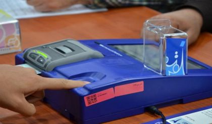 مكتب انتخابات نينوى يدعو المواطنين لتحديث بياناتهم
