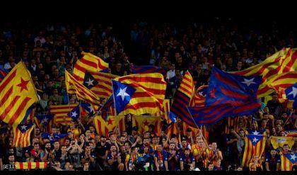 برشلونة يدخل على خط استقلال كتالونيا