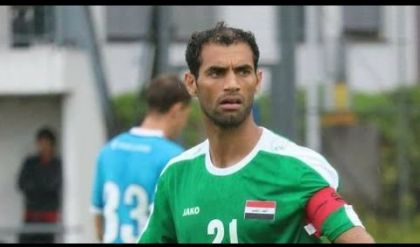 اليونان بوابة اللاعب العراقي سعد عبد الأمير المحتملة لدوري أبطال أوروبا