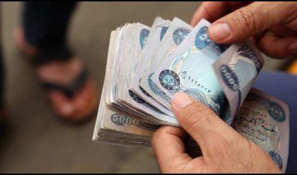 مصرف الرافدين يحث فروعه على استيفاء اقساط القروض والسلف من موظفي الدولة