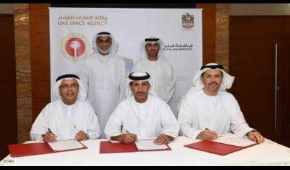 الإمارات تطلق مشروع القمر الصناعي مزن سات