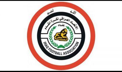 اتحاد الكرة يعلن قائمة اللاعبين المحرومين للدور المقبل