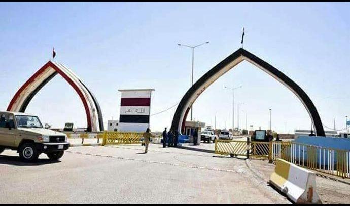 محافظة الانبار تباشر بإعادة تأهيل منفذ عرعر الحدودي مع السعودية