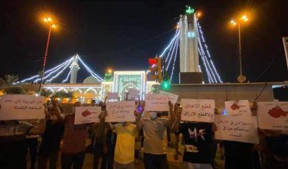 صور.. احتجاجات في الأعظمية ضد حظر التجوال: