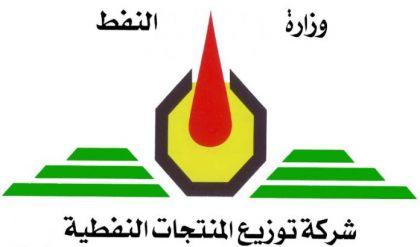 نينوى تتصدر محافظات العراق في تجهيزها بالوقود
