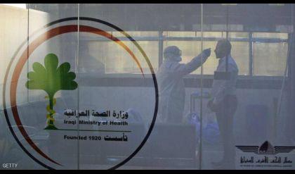 العراق يسجل إصابة جديدة بفيروس كورونا