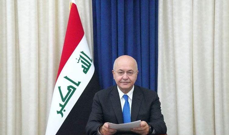 برهم صالح: الحكومة العراقية ستتكفل بشراء عقار كورونا وتوزيعه مجاناً على المواطنين