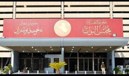 مجلس النواب يصوت على وزراء الداخلية والدفاع والعدل ويسقط ترشيح الحمداني كوزيرة للتربية