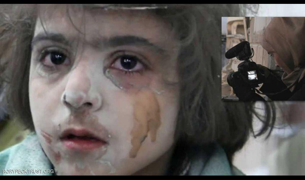 سورية تفوز بجائزة روري بيك لمصوري الفيديو المستقلين