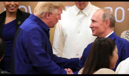 بوتن وترامب يكسران الترتيبات الرسمية في قمة أبك