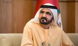 منتدى الإعلام العربي ينطلق اليوم في دبي