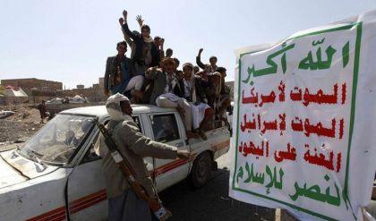 الولايات المتحدة تُصنف الحوثيين