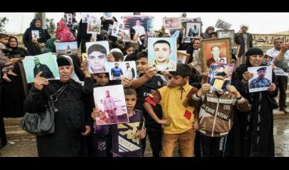 1500 عراقي مفقود منذ 2018 ولغاية منتصف هذا العام