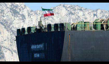 أمريكا تدرج ناقلة النفط الإيرانية