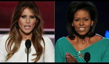 ميلانيا وميشال.. اختلاف مالي  داخل البيت الأبيض