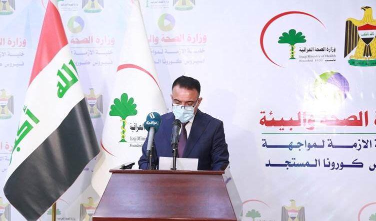 وزير الصحة العراقي: وجهنا باتخاذ الإجراءات بحق المؤسسات التربوية والتعليمية غير الملتزمة بالدوام