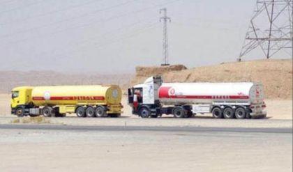 القبض على عصابة متلبسين بتهريب النفط في نينوى