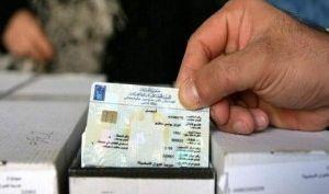 مفوضية نينوى: نسب تحديث سجلات الناخبين تقترب من حاجز الـ 50%