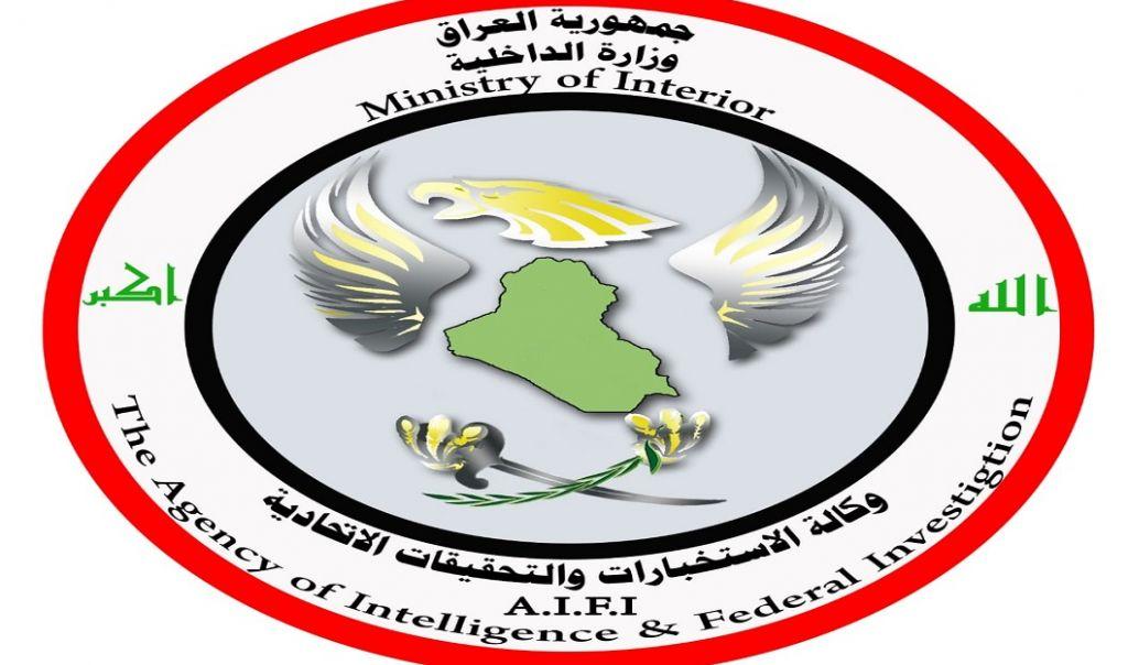 12 إرهابياً في قبضة قوات نينوى