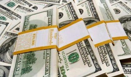 البنك المركزي: ارتفاع إحتياطي العملة الصعبة