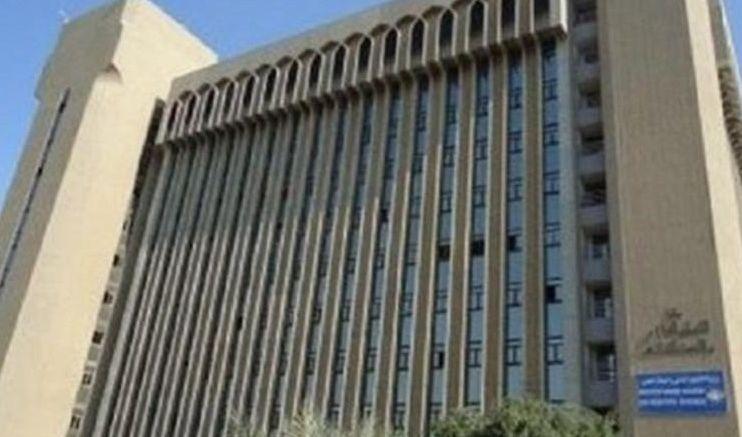 التعليم توكد على اجراء امتحانات الكورس الأول لطلبة الدراسات العليا في بعض الجامعات العراقية