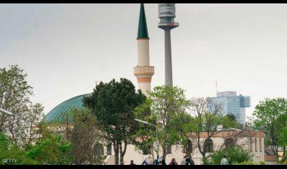 النمسا.. إغلاق المساجد التي لا تلتزم بـ