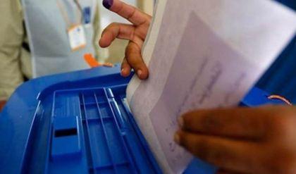 المفوضية تستبعد 20 مرشحاً من الانتخابات المقبلة في العراق