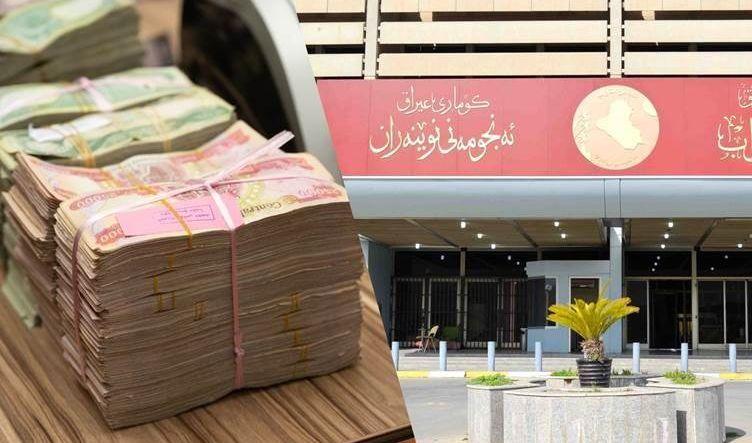 البرلمان العراقي يستعد للقراءة الثانية لموازنة 2021 واللجنة المالية توجه باستضافة عدد من المسؤولين