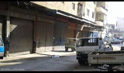 إضراب واحتجاجات وإغلاق طرق..