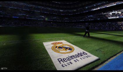 ريال مدريد يخطط لأغلى صفقة في التاريخ