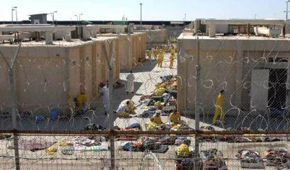 حقوق الإنسان تطالب وزارة العدل بتوفير آليات تضمن التواصل بين السجناء وذويهم