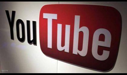 رسميا.. يوتيوب يبدأ تشغيل مقاطع بدون إنترنت
