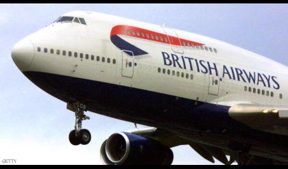 زوجان يتسببان بهبوط اضطراري لطائرة بريطانية