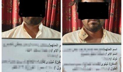 اعتقال عنصرين من داعش في قرية الجغيفي جنوب غرب الموصل