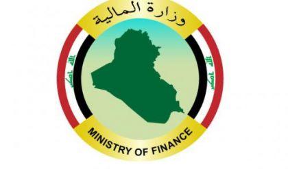 وزارة المالية تنفي إيقاف رواتب أعضاء مجالس المحافظات