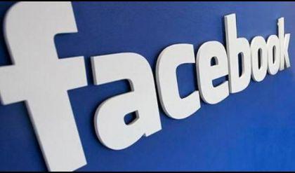 فيس بوك تستعمل الذكاء الصناعي لمنع الدعاية الإرهابية