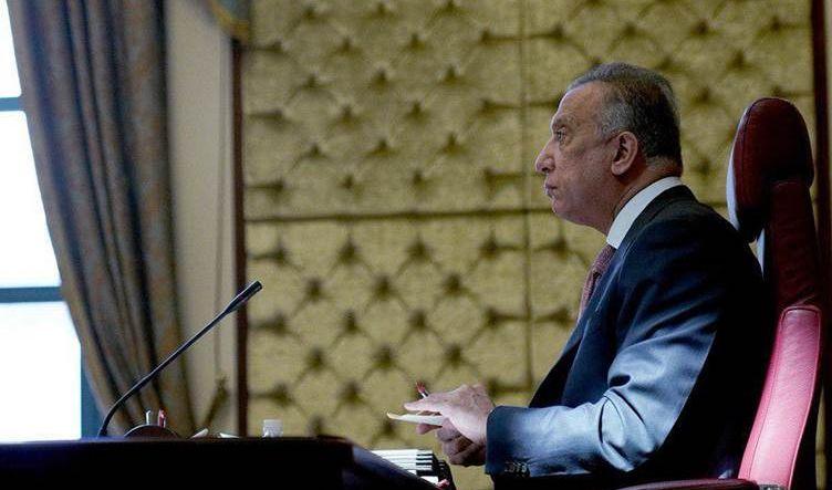 الكاظمي يُجيب على كلام المرجعية: سنبدأ بتسليم المتورطين بالدم العراقي إلى العدالة