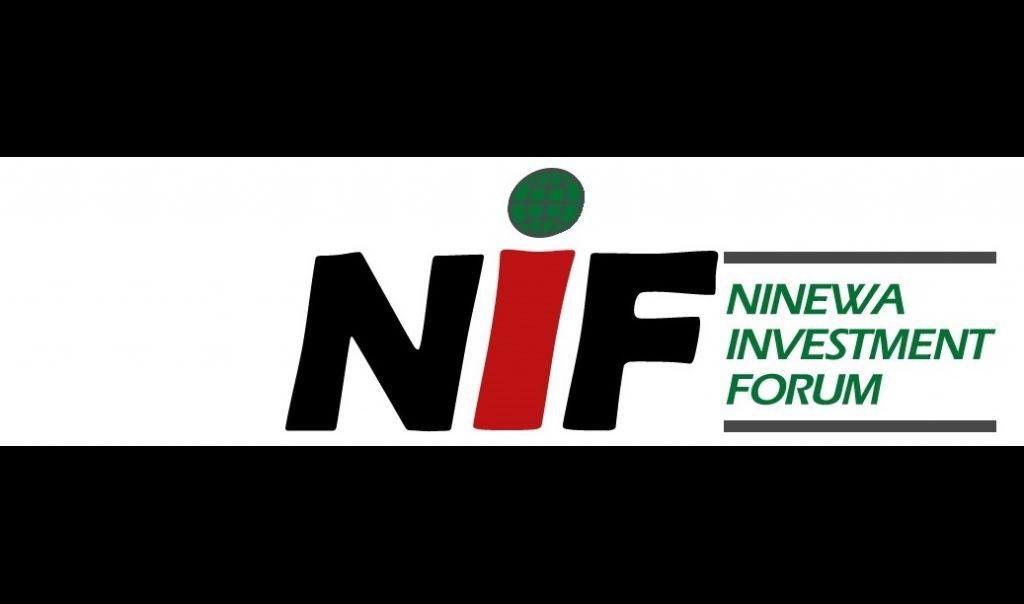منتدى نينوى للاستثمار يعقد مؤتمرا في اربيل لجذب رؤوس الاموال للمحافظة والاستثمار فيها