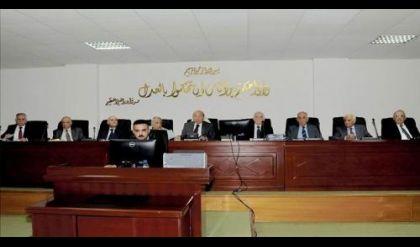 المحكمة الاتحادية تقضي ببقاء سيران المادة 140 من الدستور