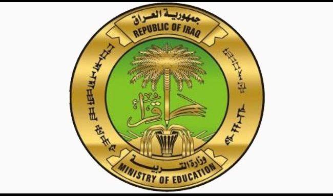 التربية: أكثر من 600 ألف تلميذ من السادس الابتدائي سيؤدون الإمتحانات النهائية غداً