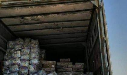 الاستخبارات العسكرية: ضبط عجلة تحمل لوحوم تركية فاسدة في الموصل