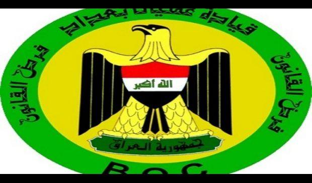 اعتقال 11 متهما وفق مواد قانونية مختلفة في بغداد