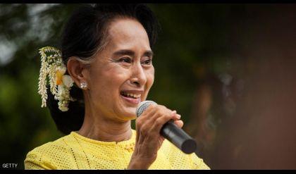 بسبب الروهينغا.. أكسفورد تعاقب زعيمة ميانمار