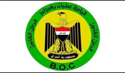 عمليات بغداد: اعتقال متهمين بالإرهاب والسرقة وتهريب النفط بالعاصمة