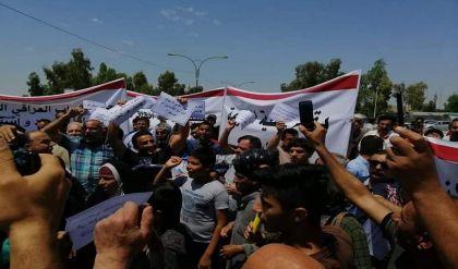العشرات يطالبون بحل مجلس نينوى ومحاسبة الفاسدين واستمرار خلية الازمة بإدارة المحافظة