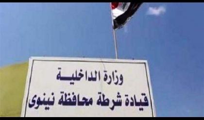 شرطة نينوى تصدر تنويها بشأن بتنفيذ عملية إنزال جوي بالشورة