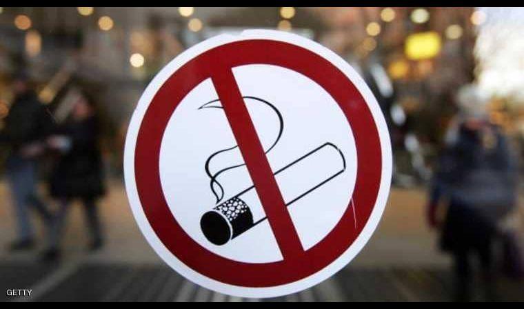 قرية برتغالية تشجع الأطفال على التدخين