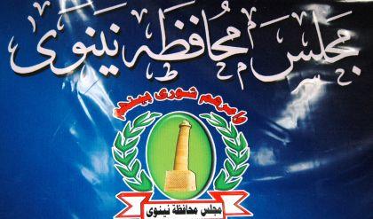 مجلس نينوى يصوت على اعتبار المحافظة منكوبة