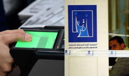 القضاء العراقي يعلن توقيف متهمين بتزوير الانتخابات